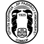 Болница Лого